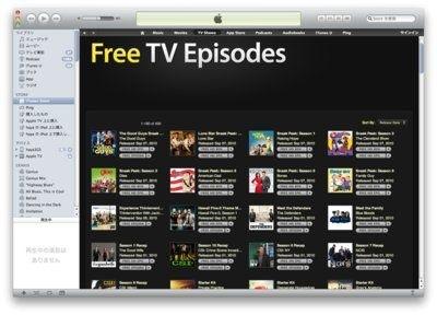 free_tv_episodes.jpg