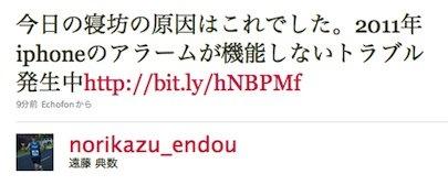 norikazu_endou.jpg
